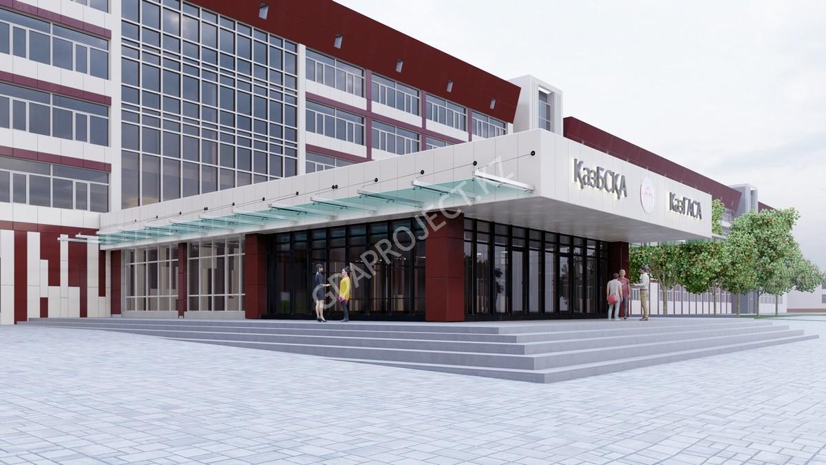 КАЗГАСА (Фасад)